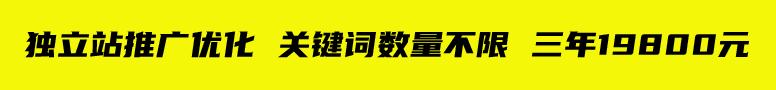 富海360精准营销推广服务